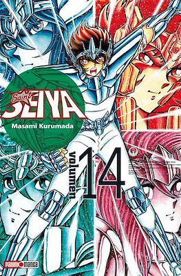 Saint Seiya - Ultimate Edition (Rústica con sobrecubierta) #14