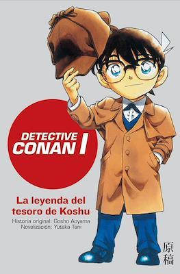 Detective Conan #1