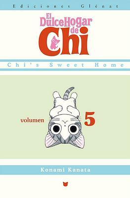 El Dulce Hogar de Chi (Rústica - 13,3 x 18,3 cm - 168 páginas - Color) #5