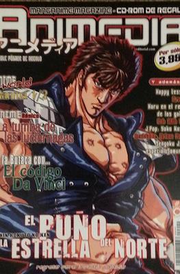 Animedia #40