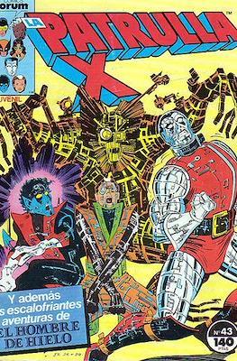 La Patrulla X Vol. 1 (1985-1995) (Grapa) #43