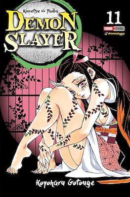 Demon Slayer: Kimetsu no Yaiba (Rústica con sobrecubierta) #11