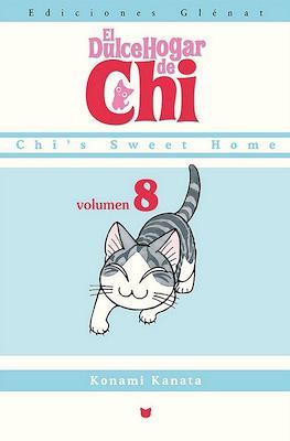 El Dulce Hogar de Chi (Rústica - 13,3 x 18,3 cm - 168 páginas - Color) #8