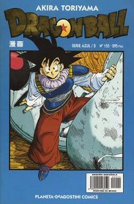 Dragon Ball - Serie Azul (Grapa) #155