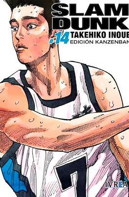 Slam Dunk - Edición Kanzenban (Kanzenban) #14