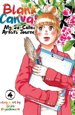 Blank Canvas: My So-Called Artist's Journey (Softcover) #4