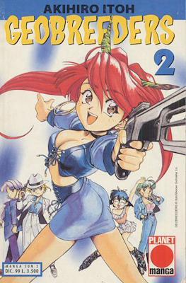 Manga Sun (Tascabile) #2