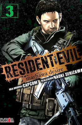 Resident Evil: Marhawa Desire (Rústica) #3