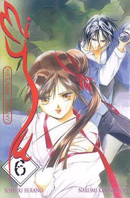 Miyu: Vampire Princess #6