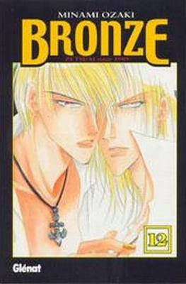 Bronze. Zetsuai since 1989 #12