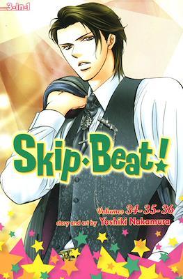 Skip Beat! (Paperback) #12