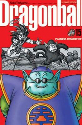 Dragon Ball - Ultimate Edition (Kanzenban) #15