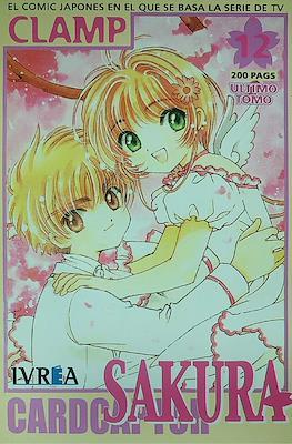 Cardcaptor Sakura #12 - Portada Alternativa