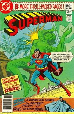 Superman Vol. 1 / Adventures of Superman Vol. 1 (1939-2011) (Comic Book) #353