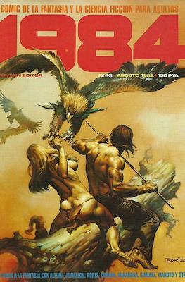1984 (Grapa, 1978 - 1984) #43