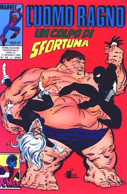 L'Uomo Ragno / Spider-Man Vol. 1 / Amazing Spider-Man #40