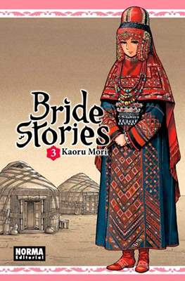 Bride Stories (Rústica con sobrecubierta) #3