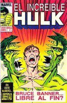 El Increible Hulk (Grapa) #2