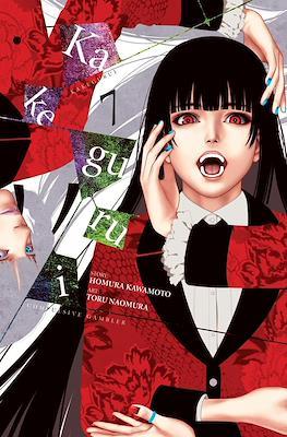 Kakegurui - Compulsive Gambler (Softcover) #7