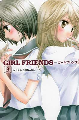 Girl Friends (Rústica con sobrecubierta) #3