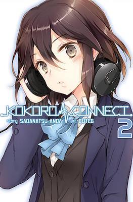 Kokoro Connect (Paperback) #2