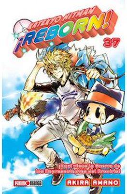 Katekyo Hitman ¡Reborn! (Rústica) #37