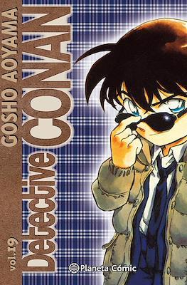 Detective Conan (Rústica con sobrecubierta 360 pp) #19