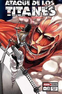 Ataque de los Titanes #1