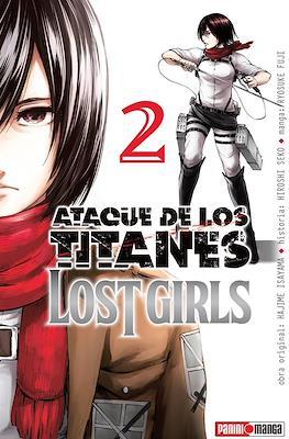 Ataque de los Titanes: Lost Girls #2