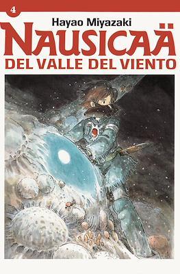 Nausicaä del Valle del Viento (Rústica) #4