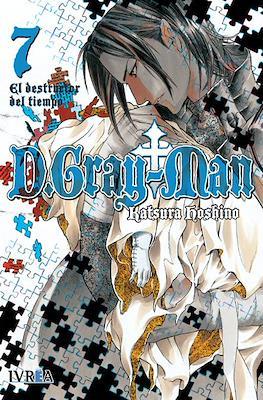 D.Gray-Man (Rústica con sobrecubierta) #7