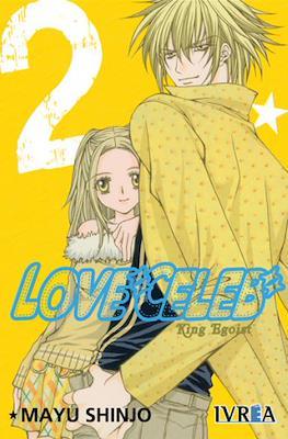 Love Celeb #2
