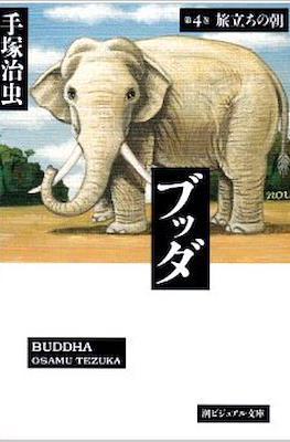 ブッダ (Buddha) #4