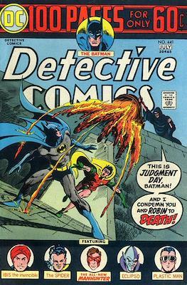 Detective Comics Vol. 1 (1937-2011; 2016-) (Comic Book) #441