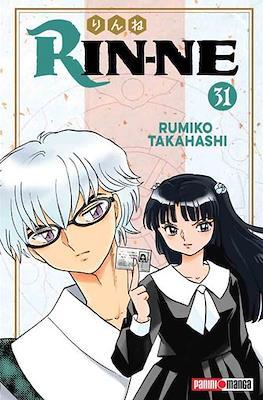 Rin-ne #31