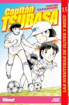 Capitán Tsubasa. Las aventuras de Oliver y Benji (Rústica con sobrecubierta) #15