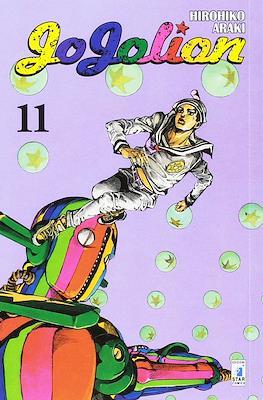 JoJolion (Rústica) #11