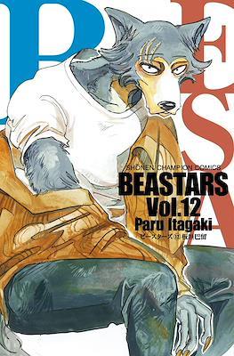 Beastars (Rústica con sobrecubierta) #12