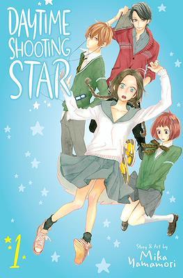 Daytime Shooting Star (Paperback) #1