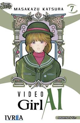 Video Girl AI #7