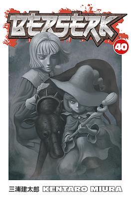 Berserk (Softcover) #40