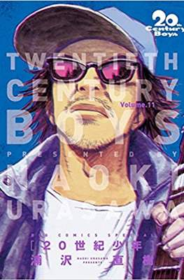 20th Century Boys (Kanzenban) #11