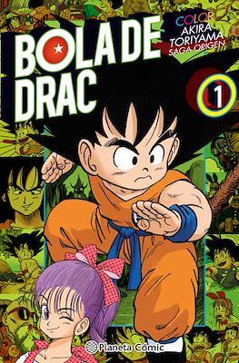 Bola de Drac Color: Saga origen #1