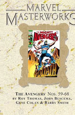 Marvel Masterworks (Hardcover) #84