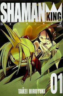 Shaman King - シャーマンキング 完全版