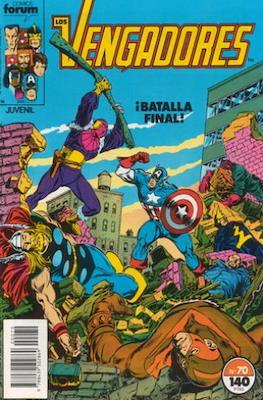 Los Vengadores Vol. 1 (1983-1994) (Grapa) #70
