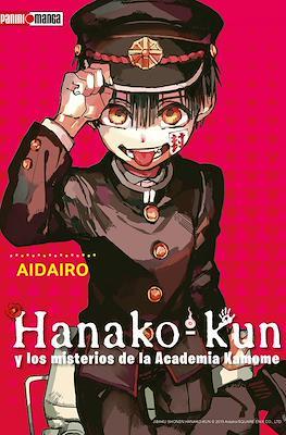 Hanako-kun y los misterios de la Academia Kamome