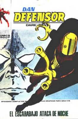 Dan Defensor Vol. 1 (1969-1974) (Rústica) #48