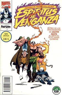 Espíritus de Venganza (1993-1994) (Grapa. 17x26. 24 páginas. Color.) #2