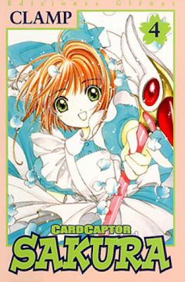 Cardcaptor Sakura #4